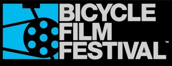 Bicycle Film Festival title only 355x136 4H at The Bicycle Film Festival 2011, Barbican